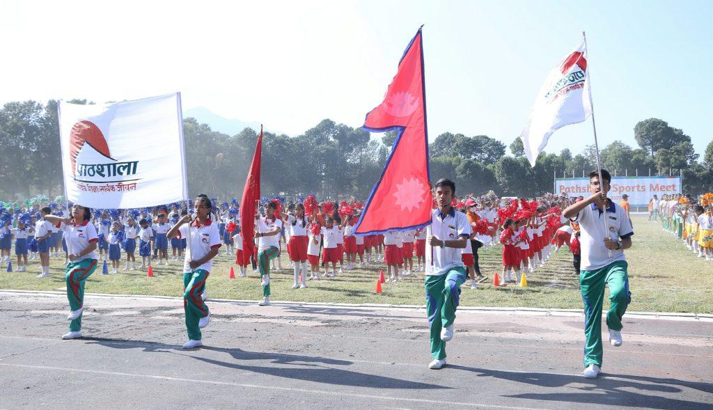Pathshala Nepal Foundation